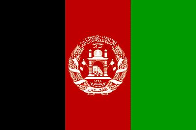 países-más-homofóbicos-del-mundo-Afganistán