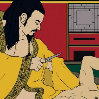 dichos-eufemismos-chinos-homosexualidad