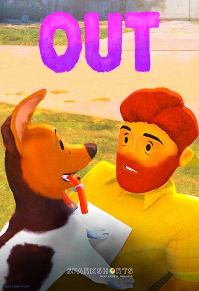 Out cortometraje gay Pixar Disney