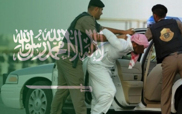 países-homosexualidad-pena-de-muerte-arabia-saudita