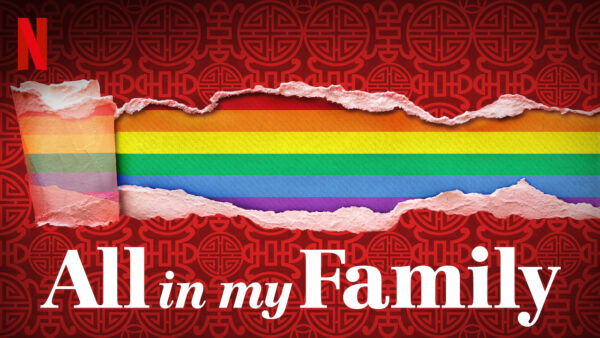 All in my family documentales LGBT