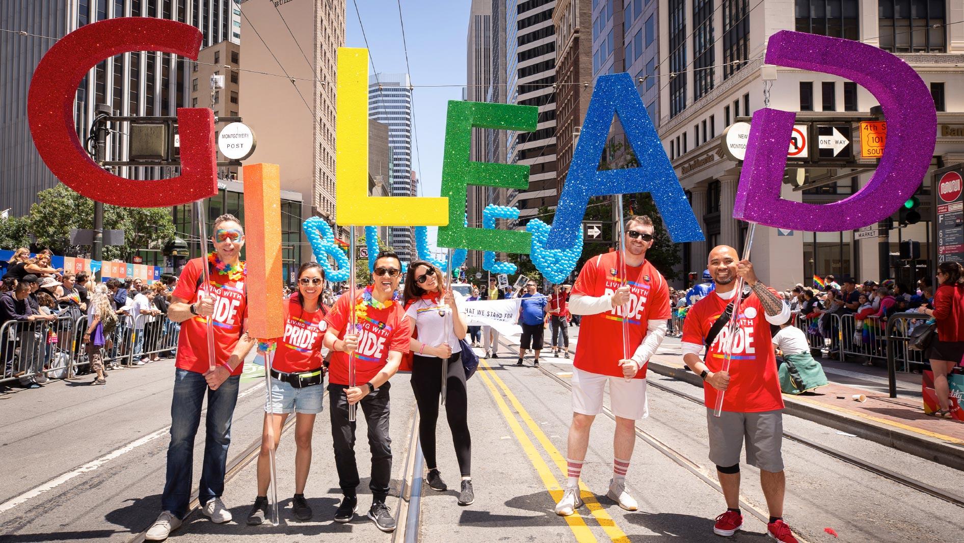 Gilead mejores empresas trabajar LGBT+