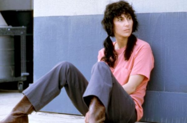 Cher Silkwood