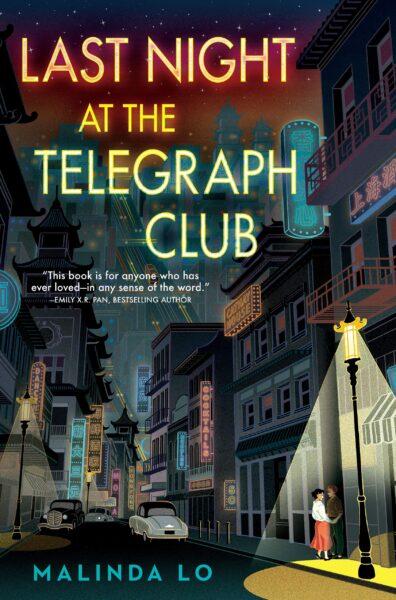 malinda lo last night at the telegraph club 2021