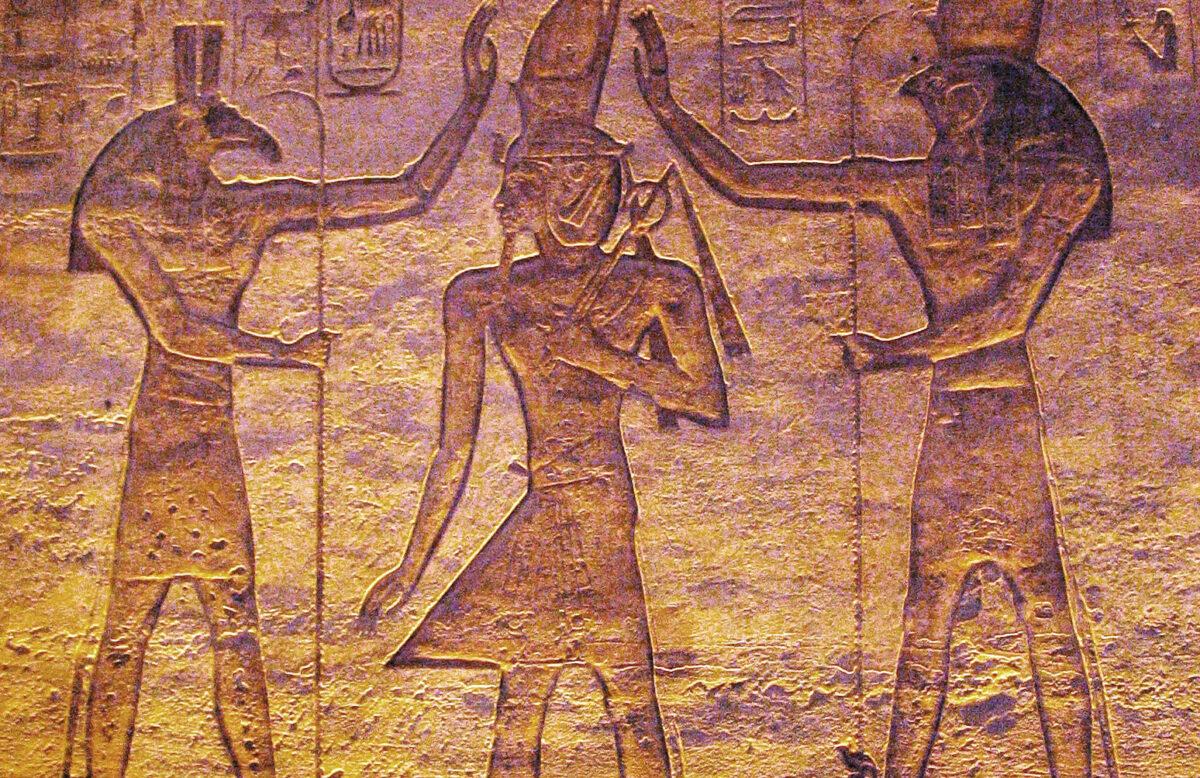 dioses queer del Antiguo Egipto