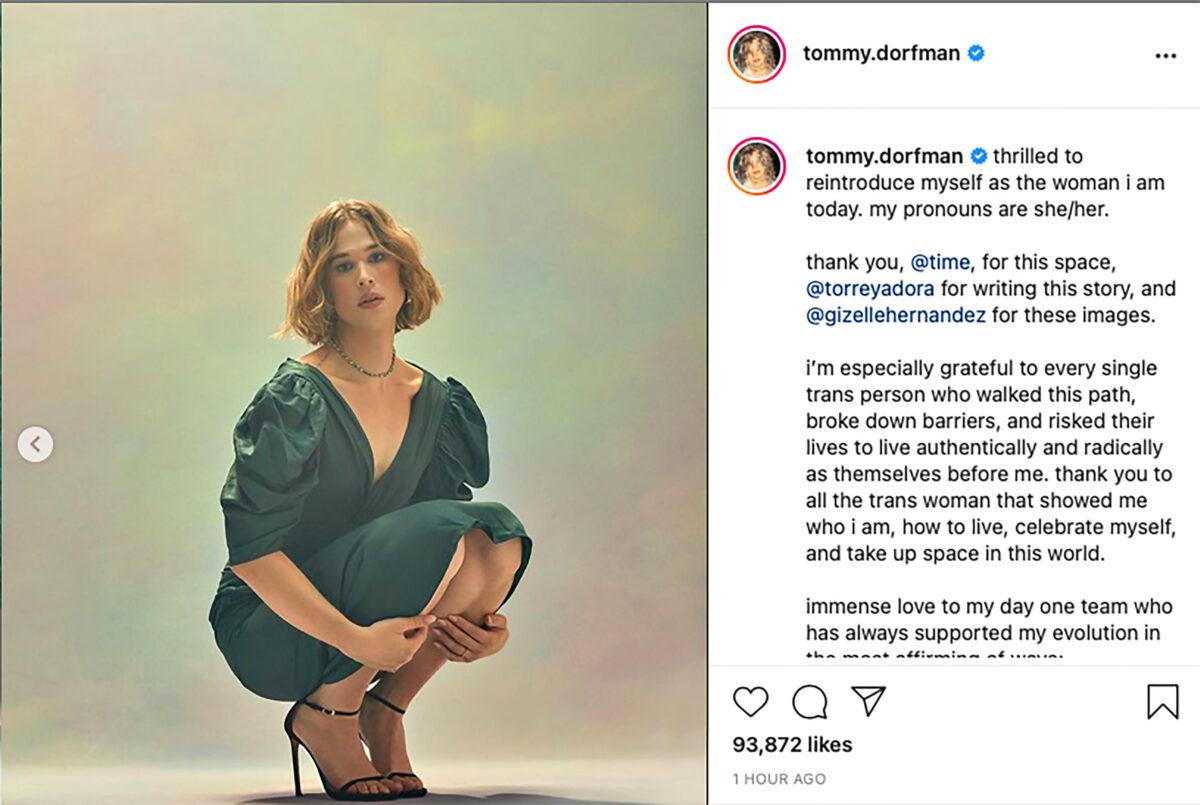 Tommy Dorfman trans